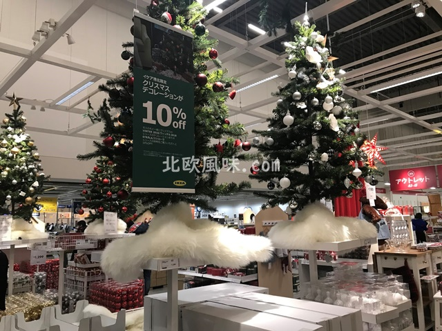 イケア 生クリスマスツリー