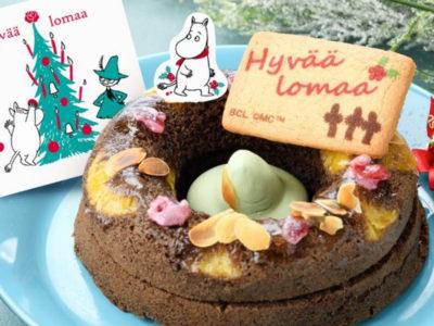 ムーミン チョコレートケーキ