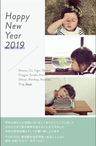 ムーミン年賀状 スマホで写真付き年賀状2019