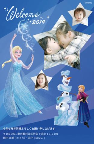 ディズニー年賀状 スマホで写真付き年賀状2019