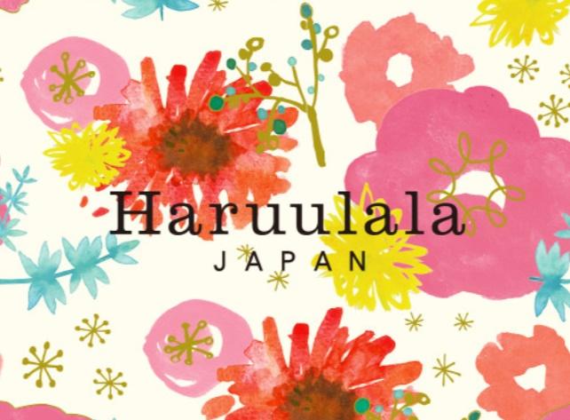 ハルウララ出産祝い